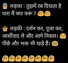 funny meme for your crush Latest Funny Jokes, Funny Jokes In Hindi, Very Funny Jokes, Funny Qoutes, Funny Video Memes, Jokes Quotes, Life Quotes, Crush Humor, Crush Memes