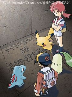 """Late 1999 art by Ken Sugimori, featuring Whitney, Gold, Pikachu, Chikorita and Totodile in the Ruins of Alph. Used on the 2000 New Year Card and twice on the splash page of the original Game Freak website! Pokemon Comics, Pokemon Memes, Pokemon Fan Art, Cute Pokemon, Lucario Pokemon, Pikachu, Manga, Pokemon Heart Gold, Pokemon Official"