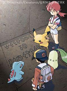pokemon gold artwork - Buscar con Google