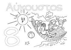 Βελόνα και κλωστή...: Οι μήνες και οι εποχές Winter Is Here, Calendar, Snoopy, Pilot, Fictional Characters, Children, Christmas, Young Children, Xmas