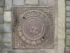 BREMEN - GERMANY    Freie Hansestadt Bremen - Stadtentwässerung