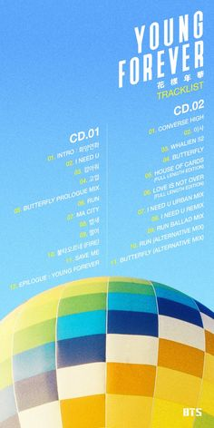 BTS <화양연화 Young Forever> Track List