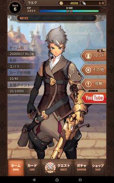 Fatal Seeker(フェイタルシーカー) | ゲームUIブログ Game Gui, Game Icon, Card Game Design, Casual Art, Button Game, Game Interface, Web Design, Flat Design, 3d Fantasy