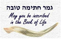 Yom Kippur Quotes, Book Of Life, The Book, Jewish Year, Jewish Quotes, Feasts Of The Lord, Feast Of Tabernacles, Silence Quotes, Abba Father