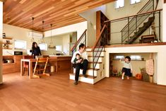 Ski floor creates space for play [Ritto City · K House] Home Room Design, Bathroom Interior Design, House Design, Dream House Plans, Small House Plans, Interior Stairs, Interior Architecture, Stairs In Kitchen, House Stairs