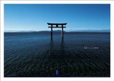 Shirahige-jinja #002 : Art Photography Poster (Kyoto Nara of The Zen) (Japanese Edition) by kitazawa-office, #Kyoto #Art #Japan