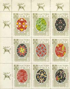 Pidlyashya (combs, maidens), Western Polissya (ram's horns)  Kholm (rose, sorokoklyn), Volyn' (flowers)  Posyannya (curls), Northern Hal...