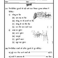 essay in hindi language on diwali
