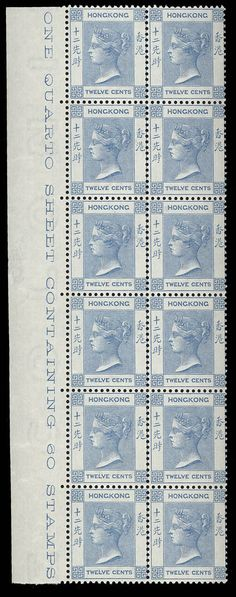 1900 Queen Victoria 12c blue left margin vertical block of 12 - Dynasty Auctions