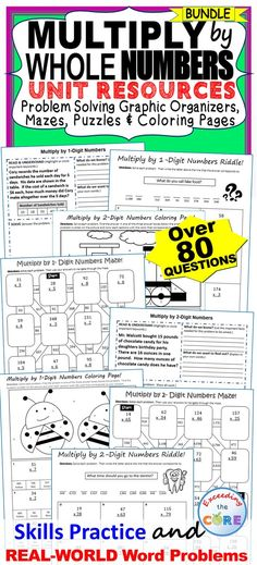 MULTIPLY by & NUMBERS BUNDLE - Includes 20 problem solving graphic organizers, 2 mazes, 2 riddles, 2 coloring activities (over 88 skills practice and real-world word problems). The resources in this bundle are perfect for warm-ups, coopera Math Activities, Teacher Resources, Color Activities, Math Games, Teacher Tools, Learning Resources, Math Stations, Math Centers, Elementary Teacher