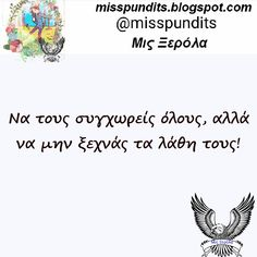 Greek Quotes, Thoughts, Words, Ideas, Horses, Tanks