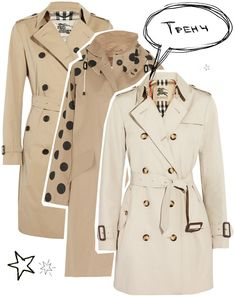 Базовый гардероб: и в пир, и в мир, и в добрые люди | Glamour.ru
