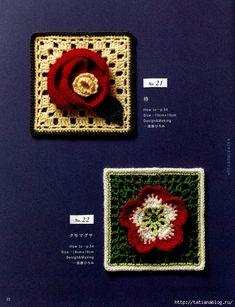 "Photo from album ""Asahi Original - Flower Motif on Yandex. Crochet Squares, Crochet Granny, Crochet Motif, Crochet Doilies, Crochet Flowers, Granny Squares, Crochet Purses, Crochet Hats, Flower Motif"