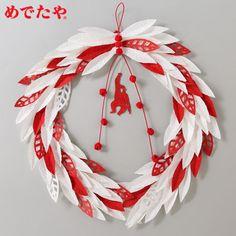 正月飾りめでたや和紙リース赤さるNewYeardecoration,Japanesepaperlease,Zodiacmonkey Japanese Ornaments, New Year Diy, Japanese New Year, New Year Designs, New Years Decorations, Paper Quilling, Floral Arrangements, Party Themes, Crafts For Kids