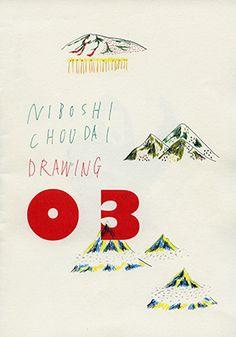 NIBOSHI CHOUDAI DRAWING03|Web Shop|MOUNT ZINE