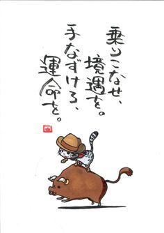 ヤポンスキー こばやし画伯オフィシャルブログ「ヤポンスキーこばやし画伯のお絵描き日記」Powered by Ameba -44ページ目