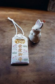 Japanese amulet for easy labor