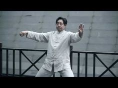 Chen XiaoXing - Contributed by Chen Village Taijiquan Denver Branch, Instructor Zheng Lin