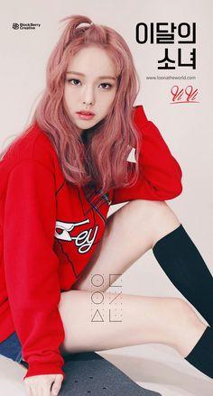 LOONA 5th member Vivi