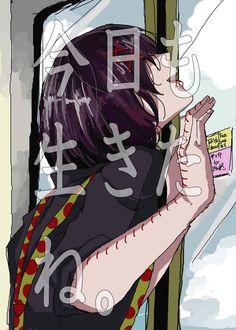 Juuzou Suzuya black haired, I don't understand Japanese. Tokyo Ghoul Fan Art, Juuzou Tokyo Ghoul, Tokyo Ghoul Manga, Juuzou Suzuya, Me Me Me Anime, Anime Guys, Pretty Star, Diabolik Lovers, Gaara