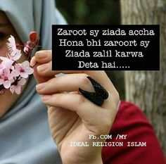 Urdu Quotes, Islamic Quotes, Quotations, Life Quotes, Cute Attitude Quotes, Girl Attitude, Simple Quotes, Dear Diary, Deep Words