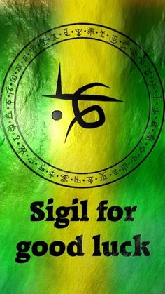 Sigil for good luck