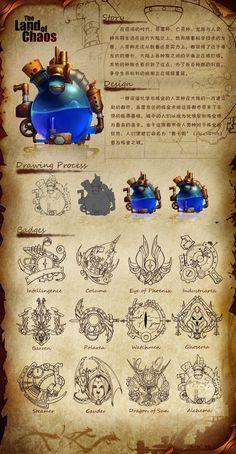 原创作品:原创游戏徽标设计
