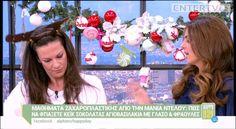 Entertv: Κέικ σοκολάτας αγιοβασιλάκια με γλάσο και φράουλες από τη Μάνια...