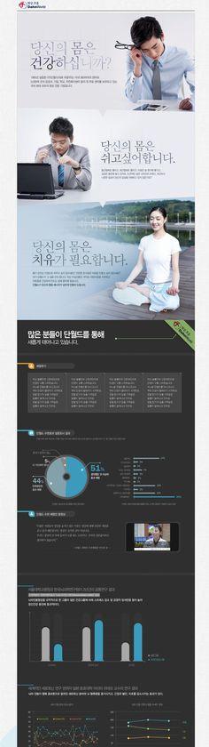 2013.단월드랜딩 by zeeyoung van, via Behance