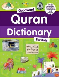 Goodword Quran Dictionary-HB - Featured Items #IslamicBookstore #IslamicLearningForKids #QuranDictionary #Quran