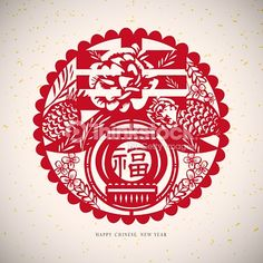 Stock Illustration : Chinese paper cut arts
