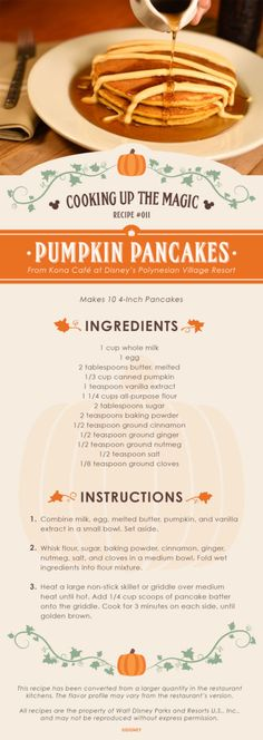 From the Disney Parks Blog and written by: Alex Dunlap Today we have a special breakfast recipe to share! Featured on the breakfast menu at Kona Café in Disney's Polynesian Village Resort through Oct. 31, these pumpkin pancakes make for a sweet and delicious morning meal. Just add maple syrup, pumpkin cream cheese, and some … Continue reading »