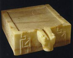 Libation table As-Sawda, Yemen Deposit: Sanaa, The National Museum, YM 16243