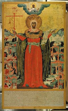Past Exhibitions | Transcendent Art: Icons from Yaroslavl, Russia : The Holy Martyress Thomais