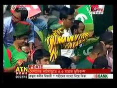 Bangla News Live Today 06 February 2016 On ATN News Bangladesh News
