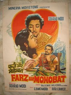 Farz Aur Mohobat (1957) Old Movie Posters, Movie Poster Art, Film Posters, Bollywood Posters, Indian Movies, Fb Page, Old Movies, Origins, Trailers