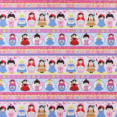 Children's Fabrics by the metre/yard at myfabrics.co.uk - buy/order your Children's Fabrics by the metre/yard reasonably priced at our online shop.