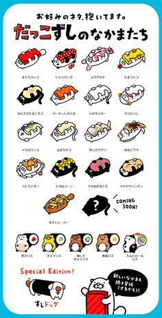 Funny Drawings, Cute Kawaii Drawings, Kawaii Art, Sushi Meme, Sushi Party, Candy Bar Wedding, Kawaii Illustration, Girly, Kawaii Doodles