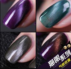 DEAL ONLY LIMITED QUANTITY HURRY UP Cat Eye Nail Gel Polish Soak Off UV Gel Need Magnet Changing Color UV Gel Polish Varnish