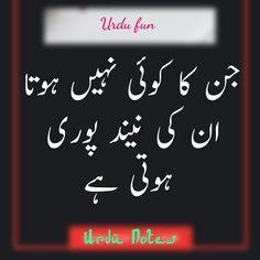 Read funny urdu in urdu language Urdu Funny Poetry, Funny Quotes In Urdu, Cute Funny Quotes, Jokes Quotes, Fun Qoutes, Status Quotes, Funny Mom Jokes, Funny Jokes For Adults, Good Jokes