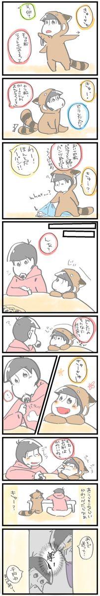 【レサおそ漫画】『直感でだいたいわかる長男』(6つ子松)