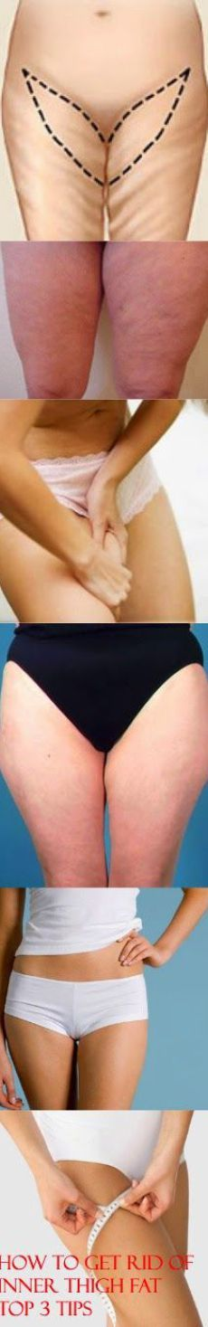 There are many women who are trying to find out exactly how to get rid of inner thigh fat. Most think that the best way to get rid of those wobbly inner thighs is to buy the latest infomercial thig…