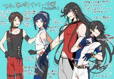 Is it the hair, or what? Nikkari Aoe, Cool Anime Guys, Cutest Couple Ever, Jojo Bizzare Adventure, Touken Ranbu, Akita, Manga Art, Sword, Character Art