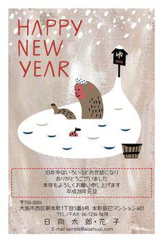 挨拶状ドットコムのレトロモダン年賀状♪   人も猿も温泉が大好きです。みなさんのお気に入りの温泉はどこですか?   #年賀状 #2016 #年賀はがき #デザイン #申年 #さる