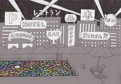 プール Worms, Cinema, Lovers, Draw, Creative, Travel, Movies, Viajes, To Draw
