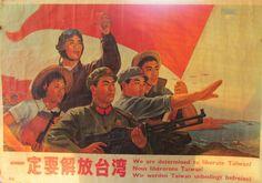 "RARE Original Poster Communist China ""Liberate Taiwan!"" 1970 Cultural Revol."