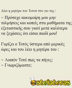 Διαβάστε περισσότερα Ανέκδοτα με τον Τοτό στον Αστειάτορα!  #ανεκδοτα #τοτος #τοτοςανεκδοτα #αστειατορας #αστεια