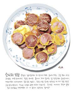 pan-fried sausage
