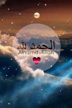 Hd Islamic Wallpapers With Quotes Specially Designed By Qoi For Wallpapers Islamic Quotes Wa.