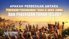 Bible verses by Topic - Verses About Love - Verses about Faith Bible Verses About Strength, Bible Verses About Love, Encouraging Bible Verses, Bible Encouragement, Video Gospel, Popular Bible Verses, Cast All Your Cares, Trailer Film, Kingdom Of Heaven